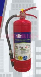 ★消防水電小舖★ 10P 機械泡沫滅火器 水成模滅火器 3L 輕水泡沫滅火器 消防署認證