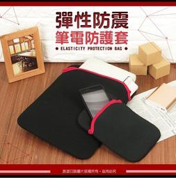 『旅遊日誌』內膽包 宏碁Acer筆電保護套 11吋電腦包 潛水布避震袋 平板保護袋 翻蓋式