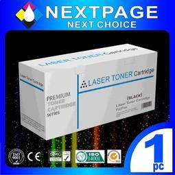 【台灣榮工】Fuji Xerox CP315/CM315 高容量 藍色相容碳粉匣 CT202611(6K)
