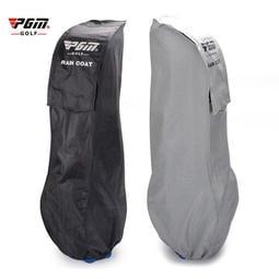 PGM golf 高爾夫球包防雨罩高爾夫防曬衣防塵外套 貨號hkb003