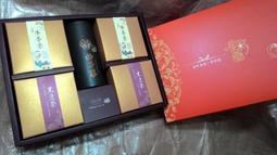 金彩食品好伴禮台南名物 3 款 5 項:牛蒡茶 2 盒+台灣牛蒡黑豆茶 2 盒+柚仔蔘 1 罐。蔴鑽農坊製造、金彩堂經銷