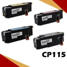 (促銷免運)Fuji Xerox CP115W/CP116/CP225W/CM115W 相容環保碳粉匣 CT202264
