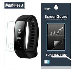 發仔 ~ 華為 榮耀手環3 2片裝 貼膜 保護貼 亮面螢幕保護貼 手表