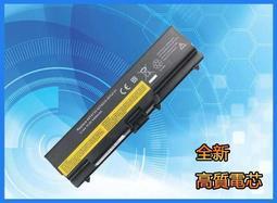Lenovo聯想 e40電池 e420 sl410k t410 i sl410 e520 T420 筆記本電池