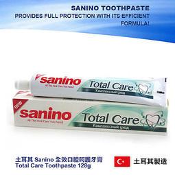 土耳其 Sanino 全效口腔呵護牙膏 Total Care Toothpaste 128g【V444947】PQ 美妝
