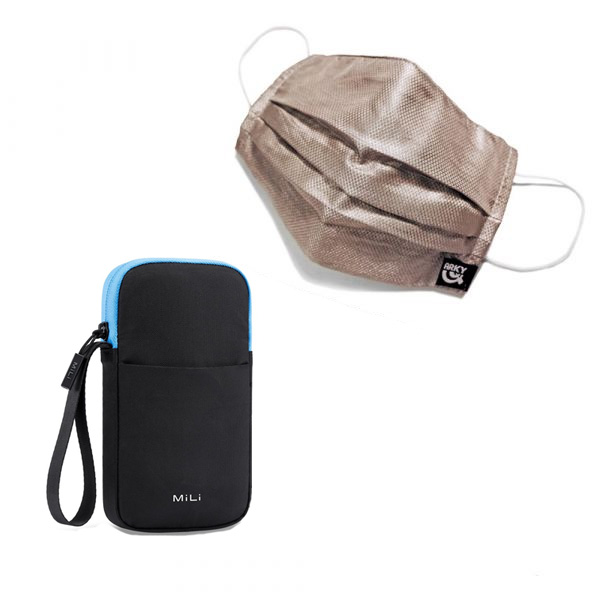 【MiLi】口罩/手機多用途紫外線隨身消毒包+ARKY銀纖維抗菌口罩套