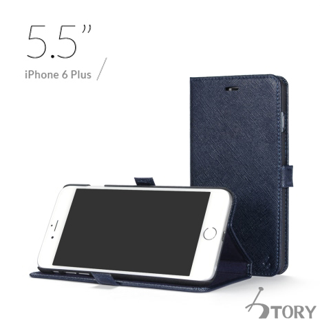 STORY皮套王 APPLE iPhone 6 Plus / 6S Plus 5.5吋 摺邊折疊式 十字紋深藍現貨皮套 05211-154