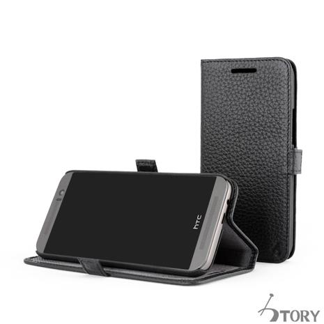 STORY皮套王 HTC M9 摺邊折疊式 荔枝紋黑現貨皮套 06177-109