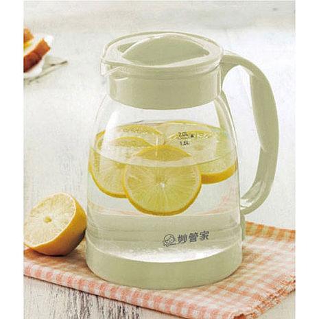 預購【超值2入】妙管家歡飲冷水壺-APP 夏日冷水壺款