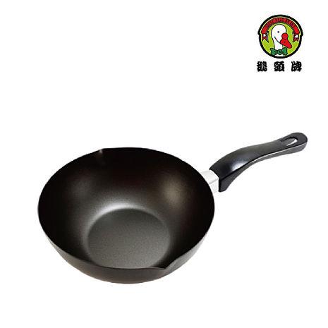 【鵝頭牌】黑金剛雪平鍋20cm(CI-2101)