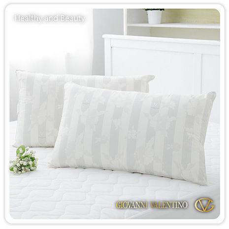 【Giovanni Valentino義大利吉梵尼-范倫鐵諾】專利健康防蹣抗菌枕2入組