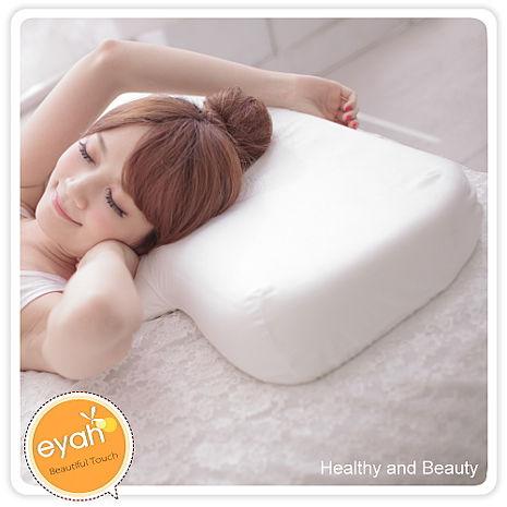 【eyah】頂級模塑釋壓護頸記憶枕1入