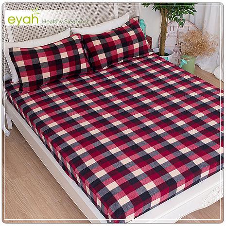 【eyah】珍珠搖粒絨單人床包枕套二件組-英式格調-紅