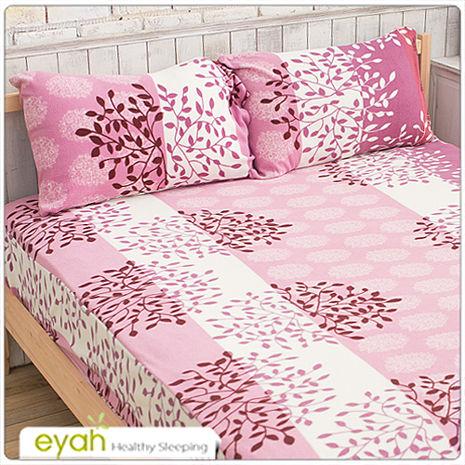 【eyah】珍珠搖粒絨單人床包枕套二件組-繡球花-粉