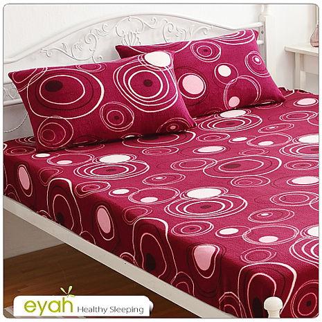 【eyah】珍珠搖粒絨單人床包枕套二件組-幾何星球-紅