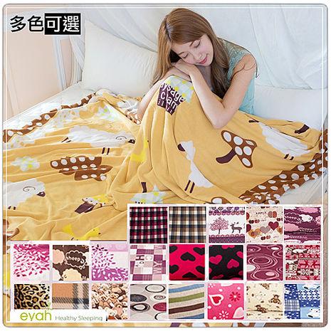 【eyah宜雅】珍珠搖粒絨單人床包枕套二件組-多色可選-B紫漾時尚