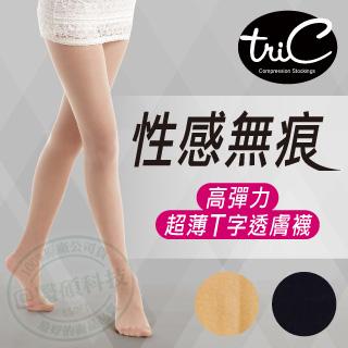 【Tric】台灣製 50Den*3雙 高彈力超薄美肌T字透膚褲襪 抗UV耐勾(顯瘦腿襪/健康襪/彈力襪/絲襪褲襪)黑色*3雙