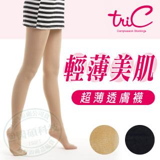 【Tric】台灣製 輕盈30Den*6雙 超薄美肌透膚襪(顯瘦腿襪/健康襪/彈力襪/絲襪褲襪)黑色*6雙
