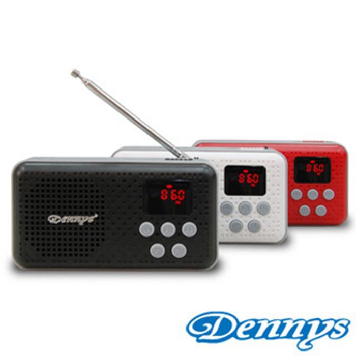 【Dennys】USB/SD/FM/MP3隨身收音機喇叭MS-K17白