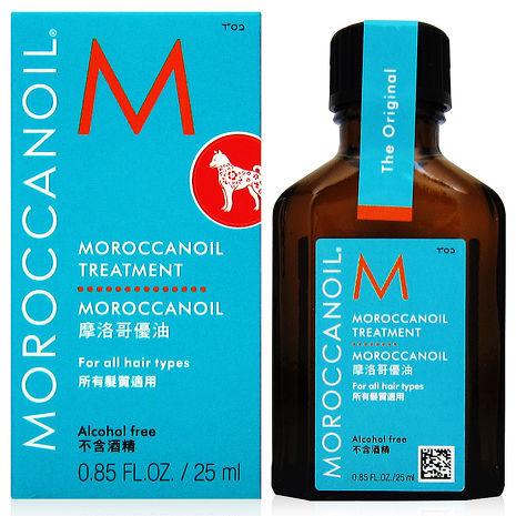 MOROCCANOIL摩洛哥 摩洛哥優油25ml(2018狗年限定版)