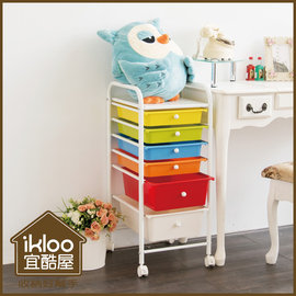 【ikloo】繽紛小巧2大4小六層抽屜收納箱/收納車(特賣)