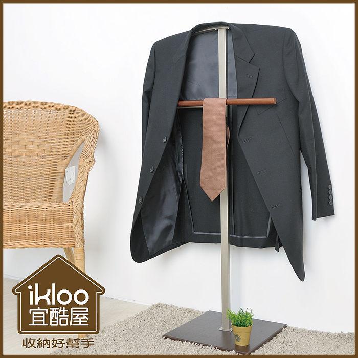 【ikloo】極簡時尚西裝架/掛衣架(特賣)