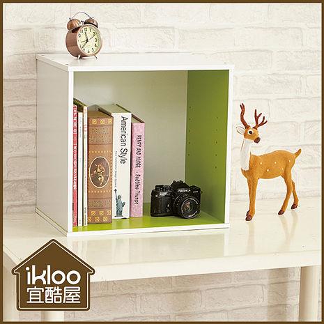 【ikloo】現代風二格收納櫃/置物櫃◆2色可選◆(特賣)綠色