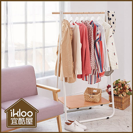 【ikloo】日系A字型掛衣架/吊衣架(特賣)白色