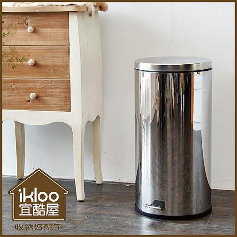 【ikloo】不鏽鋼腳踏垃圾桶30L(特賣)