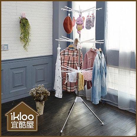 【ikloo】不鏽鋼直立式旋轉曬衣架(特賣)