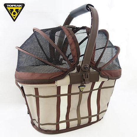 TOPEAK HB Cabriolet Basket 單車/自行車前置物籃購物菜籃-咖啡條紋