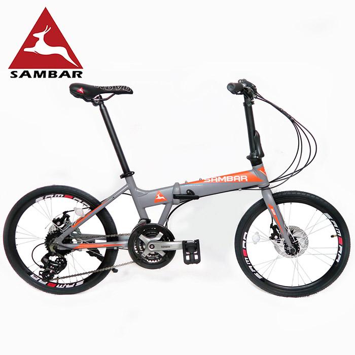 SAMBAR SB-07 20吋451小刀圈輪組24速鋁合金碟煞折疊單車-消光灰