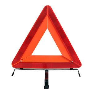 YARK車用故障三角架 (汽車︱行車安全︱道路救援︱LED燈)