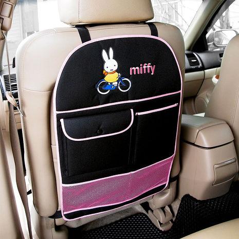 【Miffy】米飛兔椅背收納袋 (汽車 置物 掛勾)