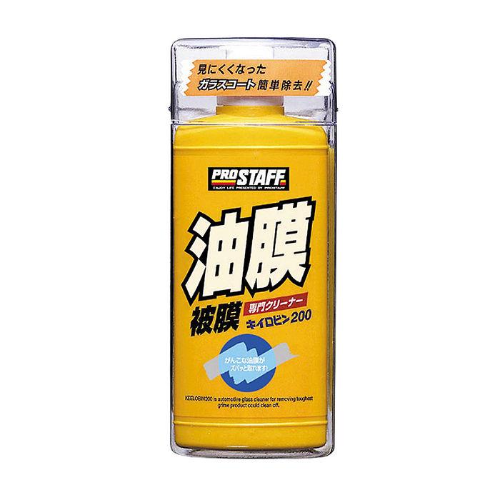 【Prostaff】日本原裝 玻璃油膜清潔劑0041