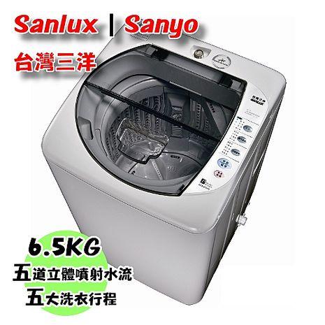 ★神優惠★【SANLUX台灣三洋】6.5公斤單槽洗衣機 ASW-87HTB