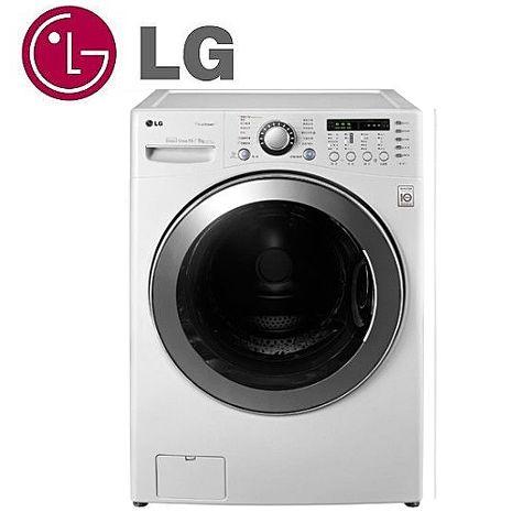 贈好禮★LG 樂金(預購) 14KG 變頻滾筒洗衣機 (F2514DTGW) 促銷