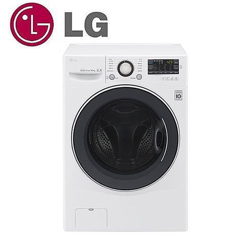 回函贈★LG 樂金 14KG 變頻滾筒洗衣機 (F2514NTGW)