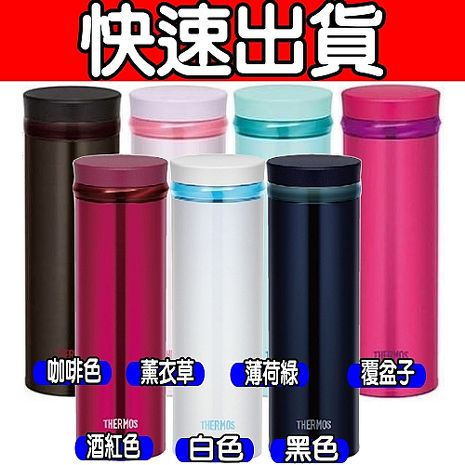 THERMOS膳魔師 不鏽鋼真空保溫杯0.35L (JNO-350/JNO-351)ESP咖啡色