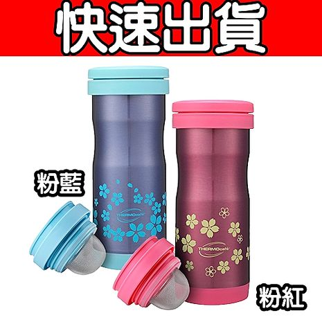 THERMOS膳魔師 370ml 凱菲系列櫻花篇不鏽鋼真空保溫杯 (TC-371)粉紅色PK