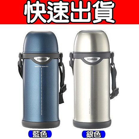 象印 SLiT不鏽鋼真空保溫瓶800cc (SJ-TE08)銀色