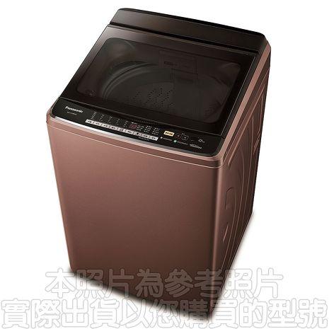 【Panasonic 國際牌】15公斤ECO NAVI 變頻洗衣機 NA-V168DB-PN 玫瑰金
