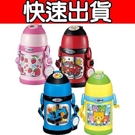 象印 450cc童用2WAY不鏽鋼保溫保冷瓶《取代SC-ZS45》 (SC-ZT45)粉紅色