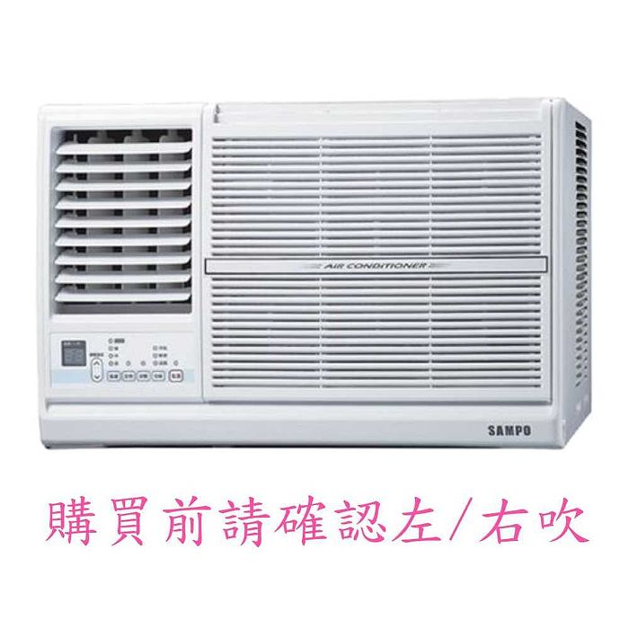 SAMPO 聲寶 3坪窗型冷氣 AW-PC22R / AW-PC22L左吹