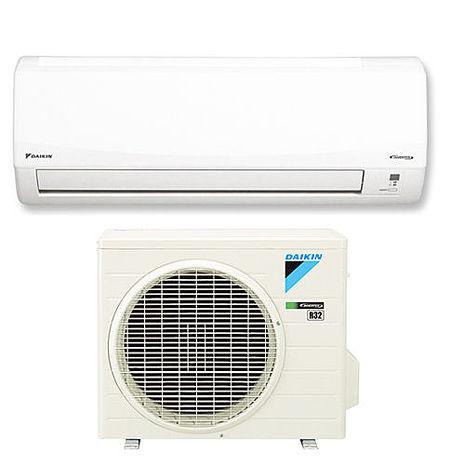 大金 DAIKIN約適3-4坪【變頻】+【冷暖】一對一分離式冷氣 經典系列 RHF25RVLT/FTHF25RVLT
