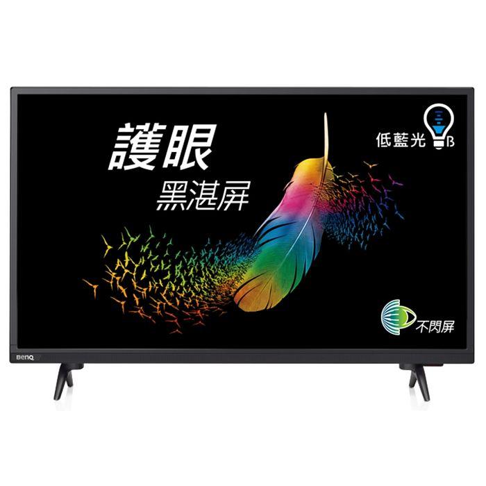 BENQ 43吋 LED護眼黑湛屏液晶電視 43CF500