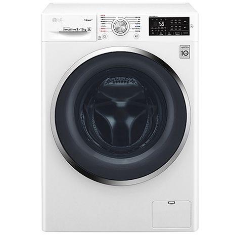 贈好禮★LG 樂金 9公斤蒸氣洗脫烘變頻滾筒洗衣機 (WD-S90TCW) 促銷