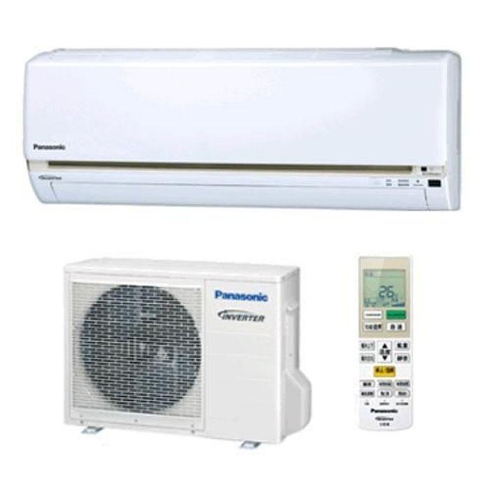 回函贈★Panasonic國際牌 10.5坪變頻冷暖分離式冷氣空調CS-LJ63BA2/CU-LJ63BHA2