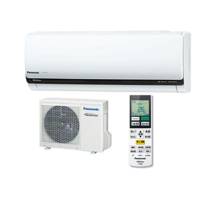 回函贈★Panasonic國際牌 8坪變頻冷暖分離式冷氣空調CS-LX50BA2/CU-LX50BHA2