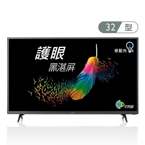 結帳更優惠【BENQ明基】32型 HD 低藍光 黑湛屏 顯示器+視訊盒C32-300